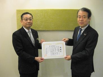 株式会社阪急阪神ホテルズ ホテル阪神大阪様・阪急阪神ホールディングス株式会社様からご寄付をいただきました
