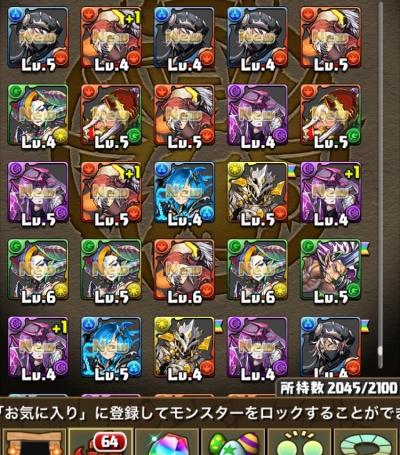 lA5EMXe.jpg