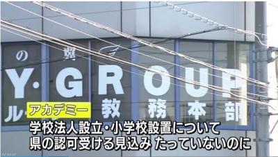 NHK2.jpg