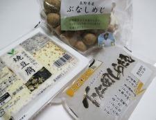 豚こま焼き豆腐 材料②