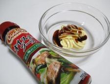 トマトとブロッコリーのオイマヨチーズ 【下準備】②