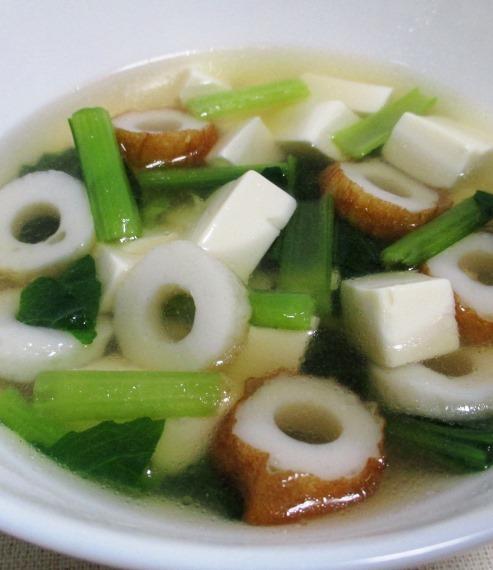 小松菜スープ B