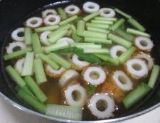 小松菜スープ 調理①