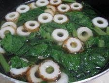 小松菜スープ 調理②