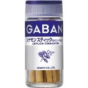 GABANシナモンスティック<セイロンシナモン>説明用写真