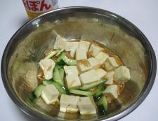 なめ茸豆腐 調理③