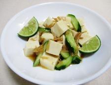 なめ茸豆腐 調理④