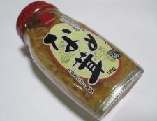 なめ茸豆腐 材料②