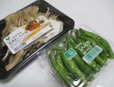 秋鮭の竜田揚げ 材料②