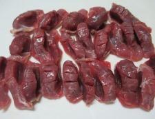 砂肝の七味しょうが炒め 【下準備】②