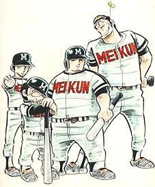『高校野球漫画』でよくある打線wwwww