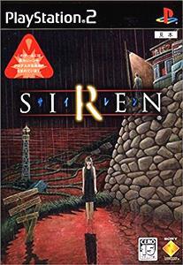 『夏』だからこそ「和ホラーゲーム」がやりたいよな。『SIREN』や『零』や『九怨』とかの新作はまだか?