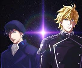 『銀河英雄伝説』の新アニメwww