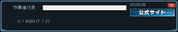 default_20170726_00121544.png