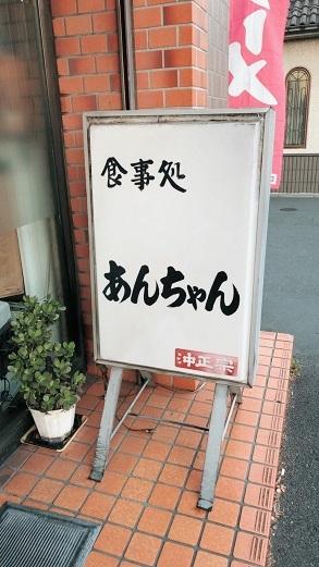 S__15958019.jpg