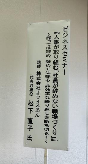 S__16752652s.jpg