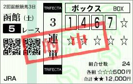 201707152208274c1.jpg