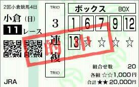 20170807165600e8a.jpg