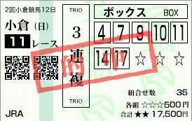 20170904165013c81.jpg