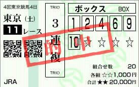 20181013230140c2e.jpg
