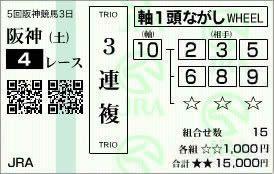 阪神4_37