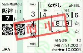 阪神7_39