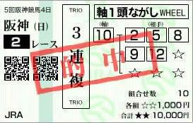 阪神2_67