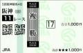 阪神JF2018_2