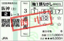 阪神2_68