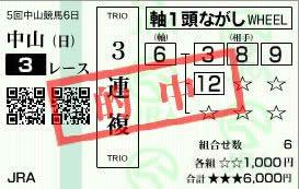 中山3_57