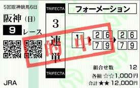 阪神9_40