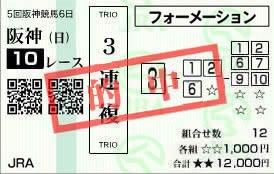 阪神10_41