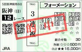阪神12_16