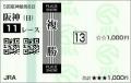 朝日杯FS2018_2