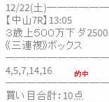 jha1222 - コピー