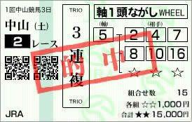 中山2_66