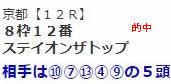 7_112.jpg
