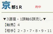 air1013.jpg