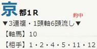 air1020_1.jpg