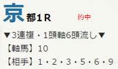 air1021.jpg