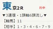 air1027.jpg