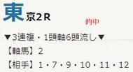 air1027_2.jpg