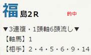 air1110.jpg