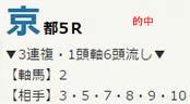 air1117_2.jpg