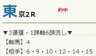 air1124_2.jpg