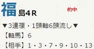 air114_1.jpg