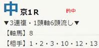 air120.jpg