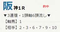 air121.jpg