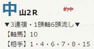air1215.jpg