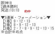 air1215_3.jpg